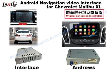 الصين Touch Car Android Multimedia Navigation Video Interface For Chevrolet Malibu XL, HD/Wifi/BT المزود