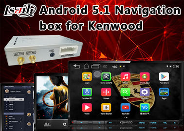 Kenwood Android Navigation Box With DDR3 2GB Memory 800 X 480