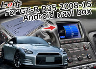 عرض خلفي Android Navigation Box 3GB RAM 32GB ROM Nissan GT-R R35 مع Carplay اختياري